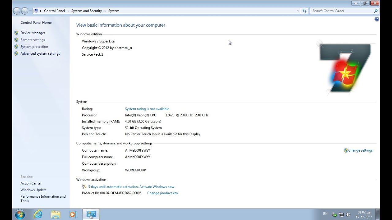 windows 7 super lite edition version 2018 (x64)