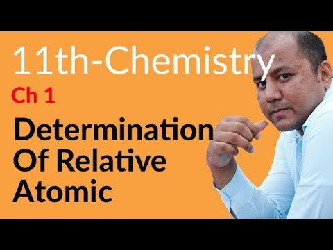 first-year-chemistry,-ch-1---determination-of-relative-atomic---fsc-chemistry-part-1