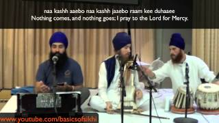 Japji Sahib English Katha: 21st (2 of 2) and 22nd Pauri -Cosmology