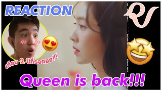 Queens Archive - Red Velvet 레드벨벳 'Somethin Kinda Crazy' (THA…