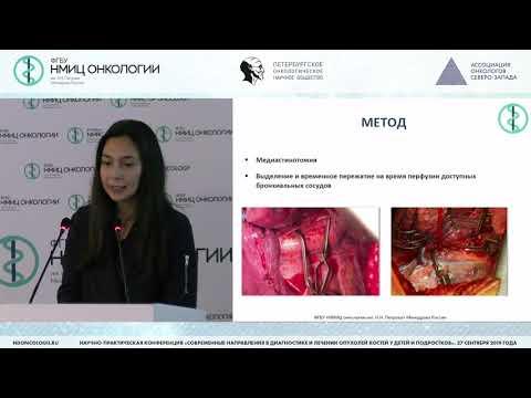 Метод лечения метастатических образований в легких и плевре у детей с солидными опухолями костей