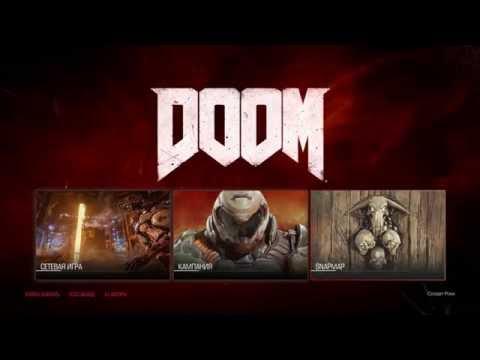 Где скачать и Как установить Doom 4 (2016, R.G. Механики)