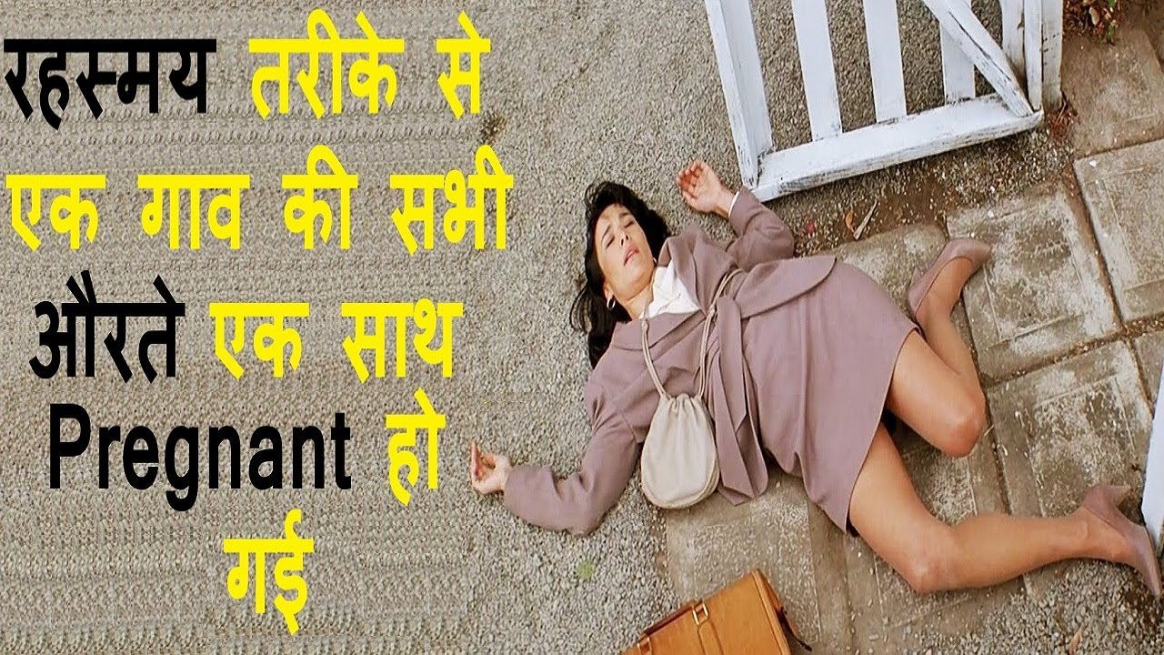 Download Mysteriously !! All Village Women Are Pregnant   Village of The Damned movie explained in Hindi