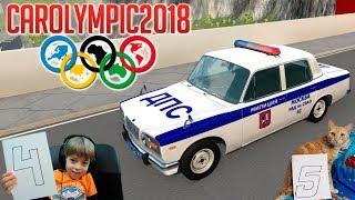 Соревнования Машин - КарОлимпиада 2018! Аварии, прыжки, сальто на машинах в BeamNG Drive! CarOlympic