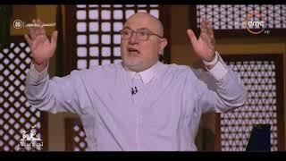 لعلهم يفقهون - الشيخ خالد الجندي: اللي ميعرفش نعمة الوطن يشوف اللاجئين