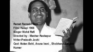 Download Hindi Video Songs - Ramat Ramade Ram - Mohd Rafi, Ramat Ramaade Ram1966