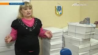 Донецкая областная организация инвалидов утопает в фекалиях