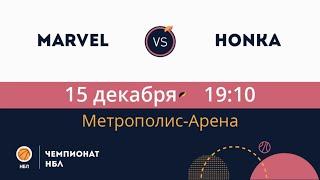 Marvel - Honka