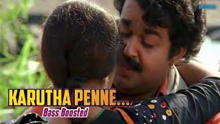 Karutha Penne - Bass Boosted Audio | Thenmavin Kombathu | X Bass
