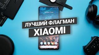 Лучший смартфон Xiaomi за 26000 рублей!