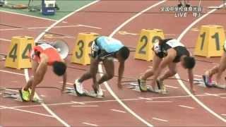 2015 第42回全日本中学校陸上競技選手権大会 男子100m決勝