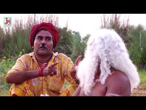 Rajasthani Comedy Short Film - हर चीज 2 रुपये की किलो - Part 1 - Panya Sepat Comedy 2018 #HD VIDEO