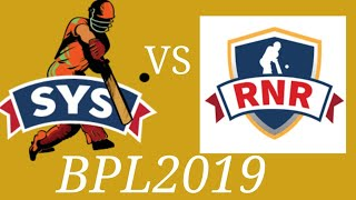 SYS VS RNR GL DREAM11 TEAM SPECIAL VIDEO TODAY WATCH BY FANTASY SPORTS