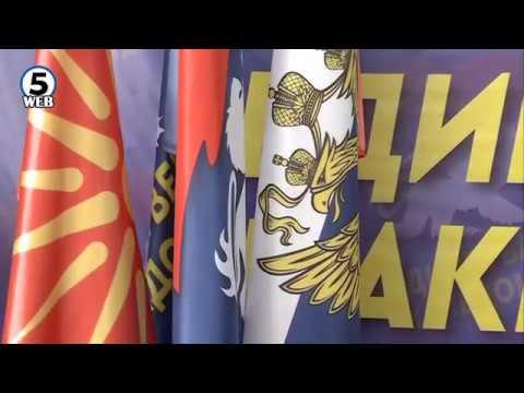 """Во кампања """"Македонија бојкотира"""" тргнува и коалицијата предводена од Јанко Бачев"""