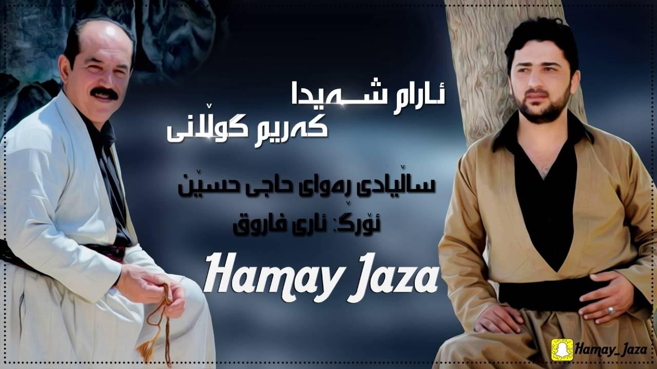 Aram Shaida W Karim Gwlany 2016 ( Hanary Gwl Hanary + Mak Maka + Bandy Xosh + Ay Xam Way Xam ) - 1