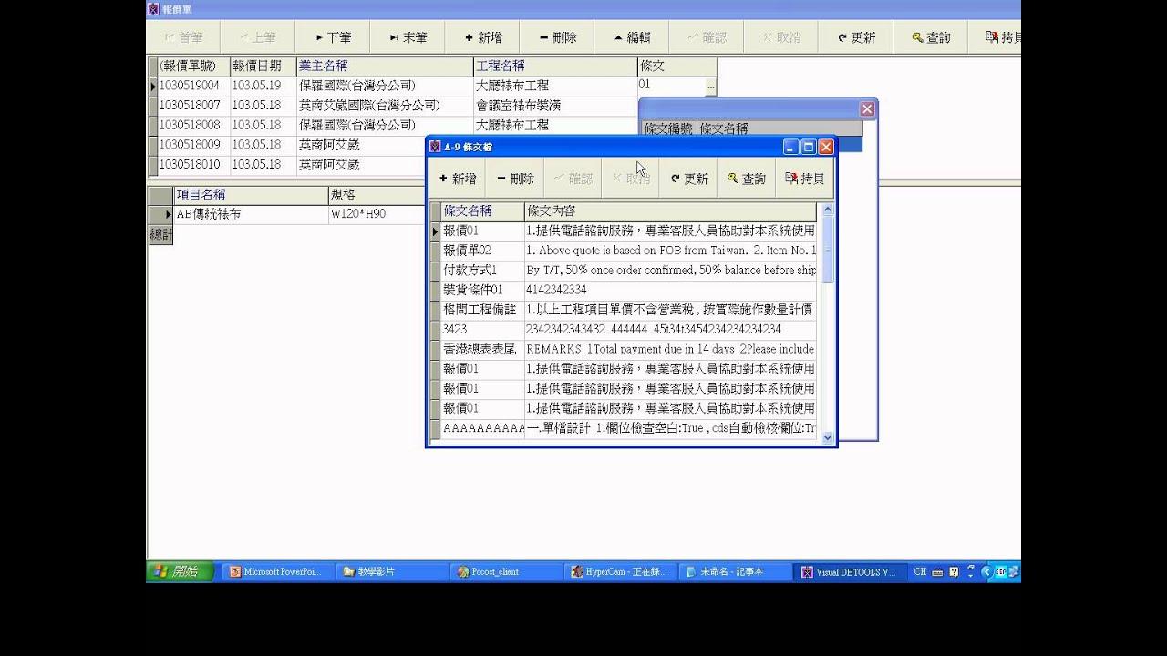工程 數學 中文 版