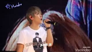 Super junior -marry you -live ss5 (Arabic sub)