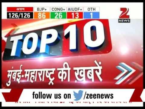 Top 10 Mumbai News thumbnail
