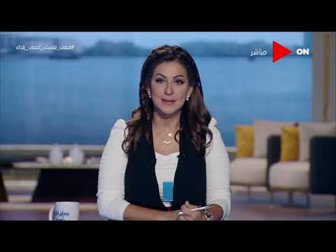 صباح الخير يا مصر - الصحة: تسجيل 969 حالة إيجابية جديدة لفيروس كورونا.. و79 حالة وفاة  - نشر قبل 21 ساعة