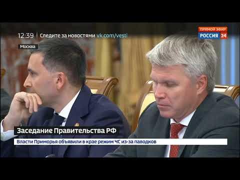 ФАС России о состоянии конкуренции за 10 минут