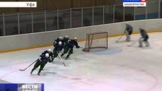 ЖХК Агидель в Сборной России по хоккею