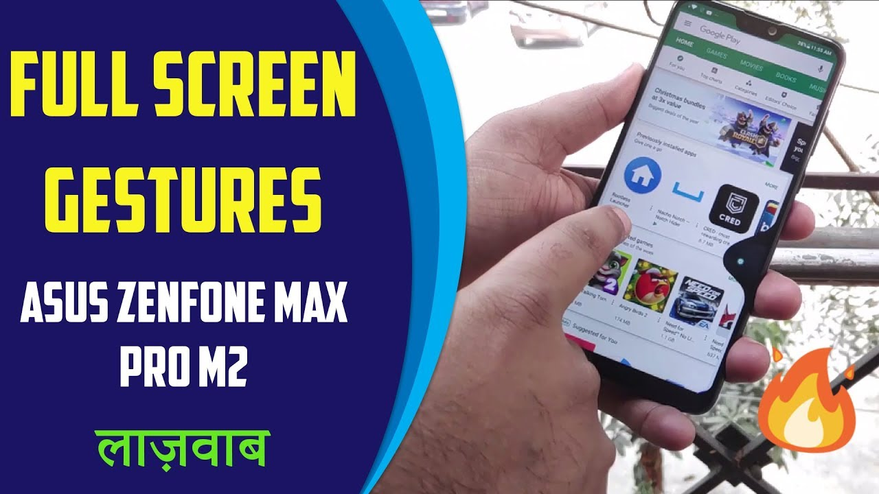 Enable Full Screen Gestures on Asus ZenFone Max PRO M2 | कमाल है ये