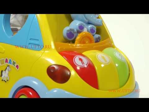"""Международная Специализированная Выставка товаров для детей """"Детство"""" - детские игрушки оптом!из YouTube · Длительность: 12 с"""