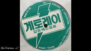 Soichi Terada, Shinichiro Yokota - Shake Yours