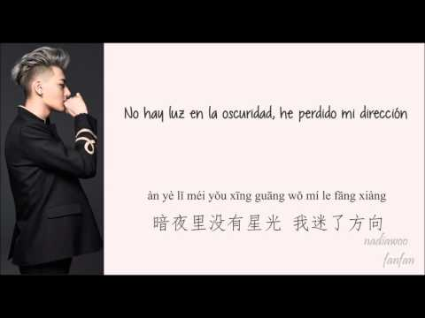 TAO (黄子韬) - One Heart [ Sub Español /PinYinChinese]