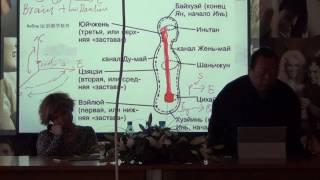 2  Трехдневный интенсивный тренинг по Чжун Юань цигун  в Новосибирске, день первый