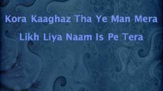 Kora Kaaghaz Tha
