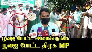 வெளுத்து வாங்கும் திமுக MP! | DMK MP Senthil Kumar Latest Press Meet | Dharmapuri MP | KP.Anbalagan
