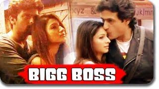 Bigg Boss | Celebrity Couples Who Got INTIMATE On The Show