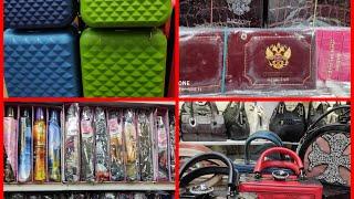 Садовод Сумки женские и мужские Дорожные сумки Обложки для документов Чемоданы Зонтики