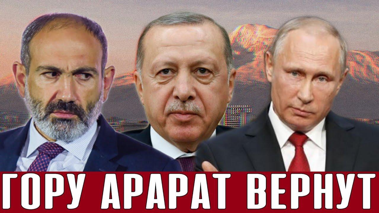 Картинки по запросу Иран поднимает вопрос Нахиджевана: Москва и Анкара в ШОКЕ!