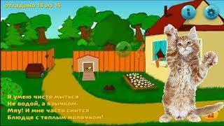Загадки для малышей в стихах: Животные на даче