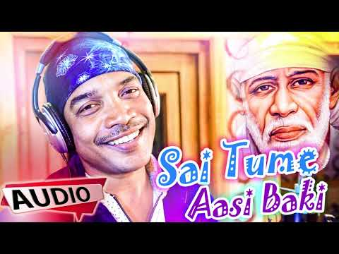 Sai Tume Asiba Ki Mo Sunya Mana Mandire - Original Audio Song - New Sai Bhajan Song - Kumar Dilip |