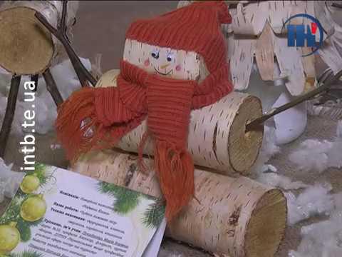 Телеканал ІНТБ: Новорічно-різдвяні композиції, виготовлені власноруч, представили учні
