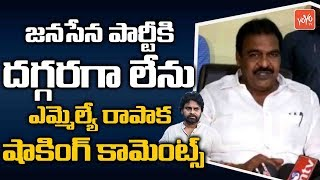 MLA Rapaka Vara Prasada Comments on Pawan Kalyan andamp; Janasena Party | AP News | CM YS Jagan