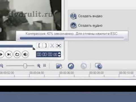 Оцифровка видеокассет дома