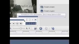 Оцифровка видео с помощью карты видеозахвата(, 2011-06-10T19:06:23.000Z)