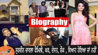 Surveen Chawla Biogrpahy | Family | Mother |  Father | House | Husband | Balkar Khaira | Movie Price