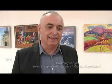 Митець Верховини 55 років мистецької роботи