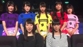 8月26日(土)27日(日) 横浜アリーナ @JAM EXPO 2017にご出演のミルクス...