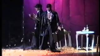 Е. Глебов Мастер и Маргарита опера 1 акт