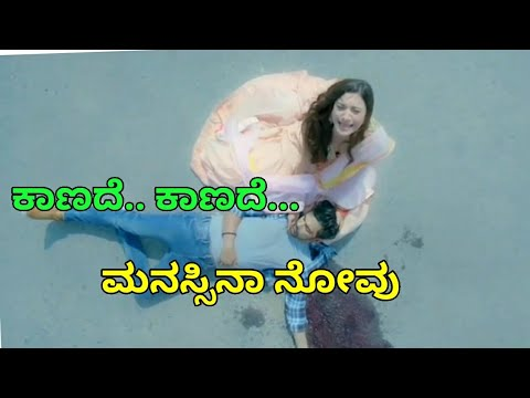 Sad_Love_Whatsapp_Status_😢😢 | new kannada whatsapp status 2018 | thumbnail