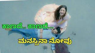 Sad_love_whatsapp_status_😢😢  New Kannada Whatsapp Status 2018  