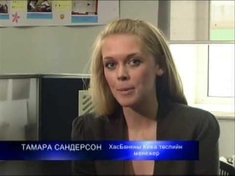Kiva makes TV in Mongolia