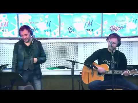 Яков Кирсанов и Денис Годицкий - Под Окнами Роддома (Весна FM)