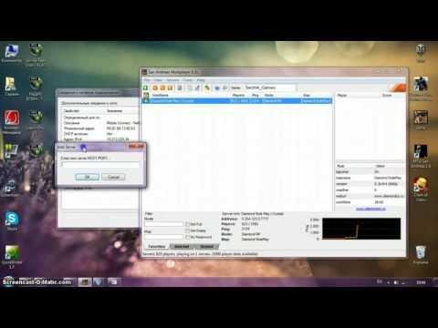 видео: Как создать сервер samp и найти свой ip сервера